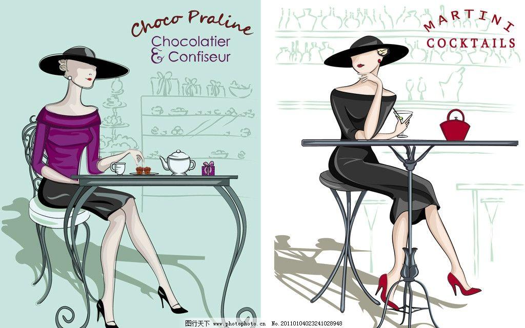 服装模特矢量图 服装模特 人物 帽子 茶几凳子 茶壶 杯子 职业人物