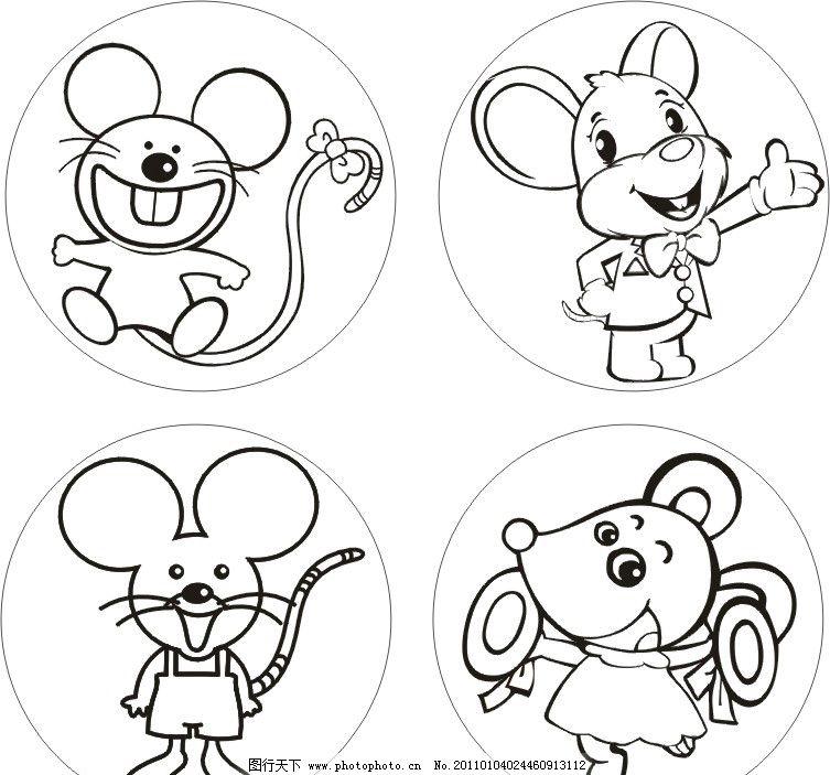 卡通线条小人简笔画-动漫人物简笔画_运动简笔画_好看的简笔小人_奥运图片