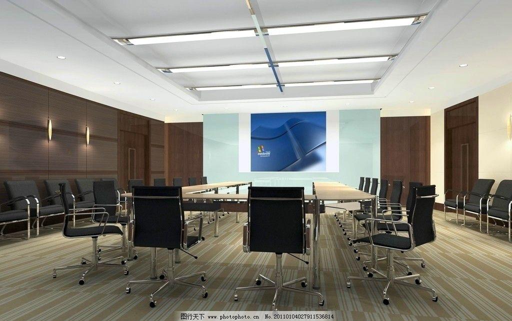 会议室效果图 会议室 办公楼 家具设计 报告厅 办公椅 室内设计 环境