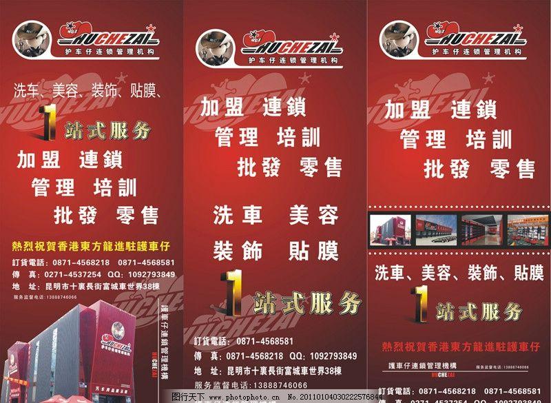 黑红 背景 3d立体字 电影胶卷 喜庆 大红 展板模板 广告设计 矢量 cdr