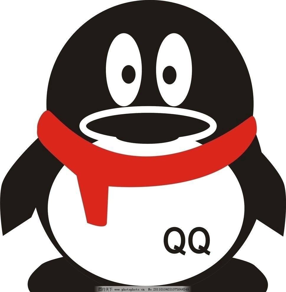 qq图标 qq头像 其他设计