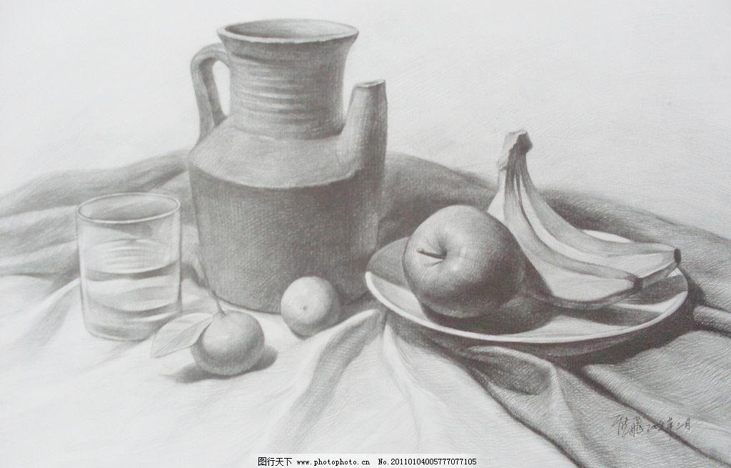 静物素描图片