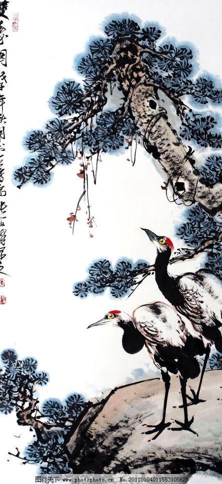 72dpi jpg 白鹤 彩墨画 工笔画 国画艺术 花鸟画 绘画 绘画书法 美术
