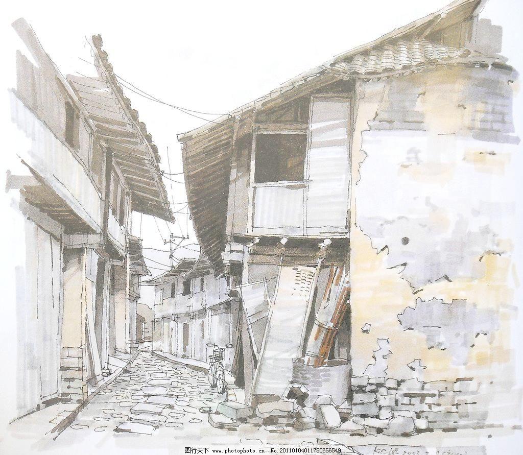 室外手绘 村子 民居 古朴 建筑 民间古迹 老房子 老街 街道 石板