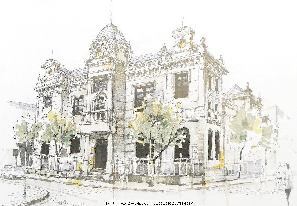 风景画 手绘 建筑手绘 手绘风景 室外手绘 杭州 街道 欧式 古典 建筑