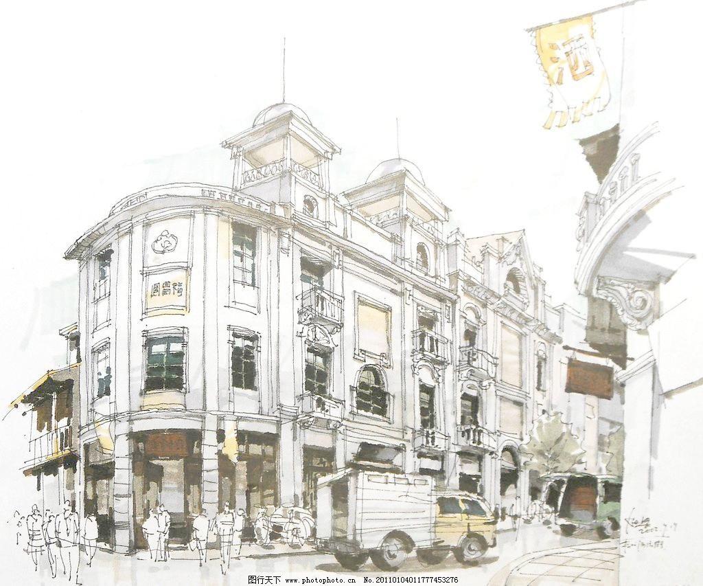 jpg 风景画 钢笔 古典建筑 杭州 绘画书法 建筑手绘 街道 马克笔