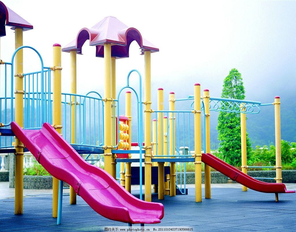 游乐场 健身 儿童乐园 公园 娱乐休闲 摄影图片