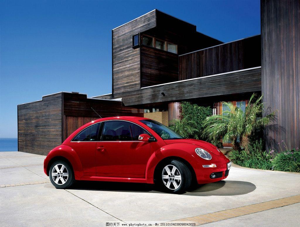 甲壳虫车图片,大众 名牌 时尚 德国 汽车 名车 高精度