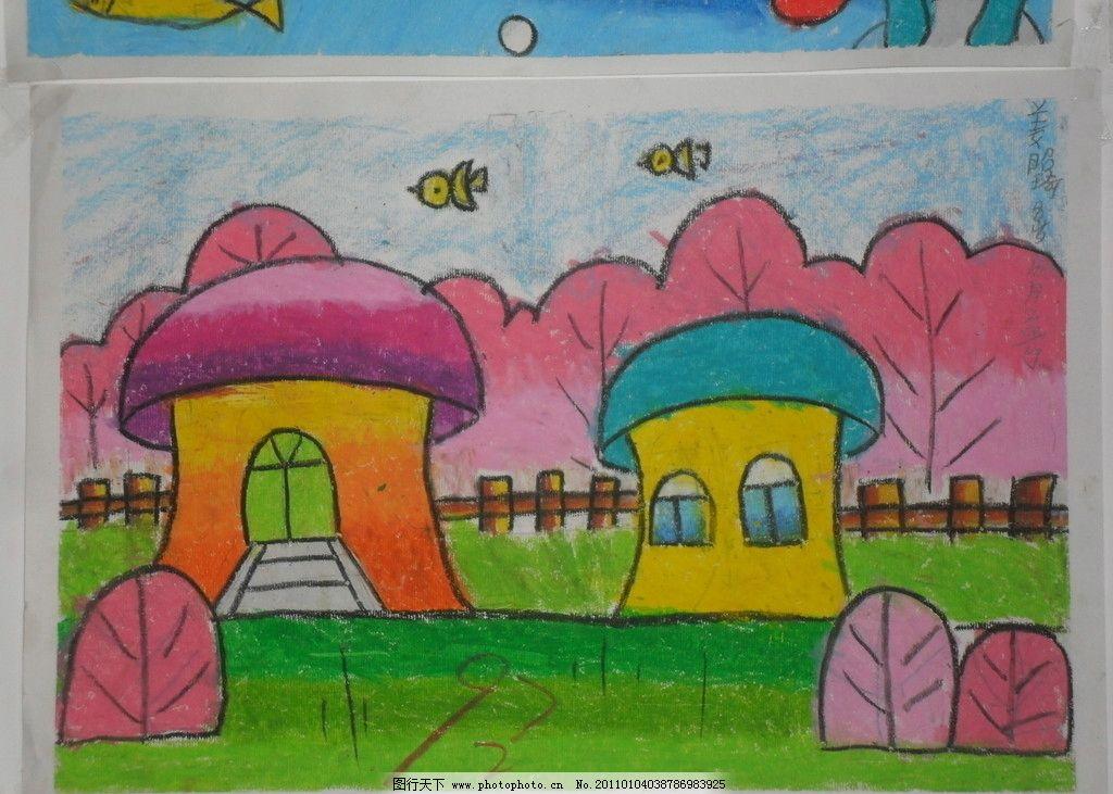 儿童简笔画 简笔画 房子 可爱 小鸟 草地 美术绘画 文化艺术 摄影 96d