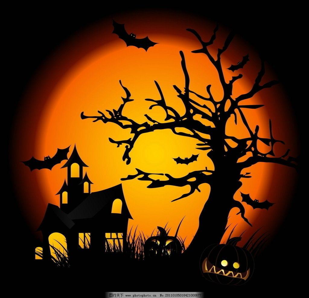 蝙蝠 树 南瓜 小房子 夜幕 月亮 鬼节 节日素材 灵异 风景漫画 动漫