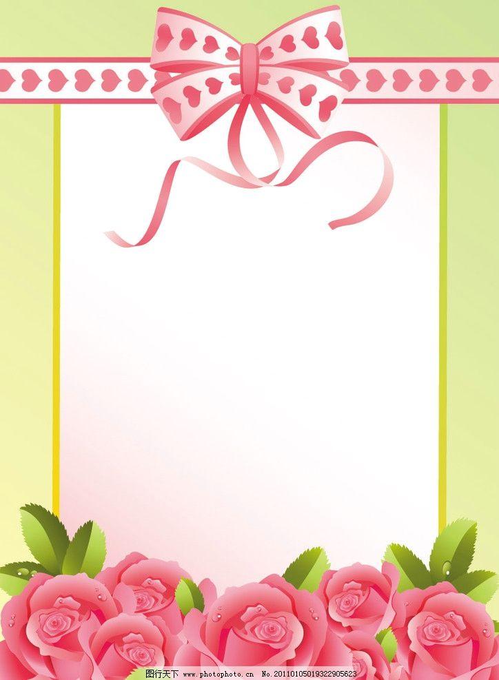 玫瑰水珠水滴情人节贺卡背景 情人节 七夕 欧式情人节 红心 心形 桃心