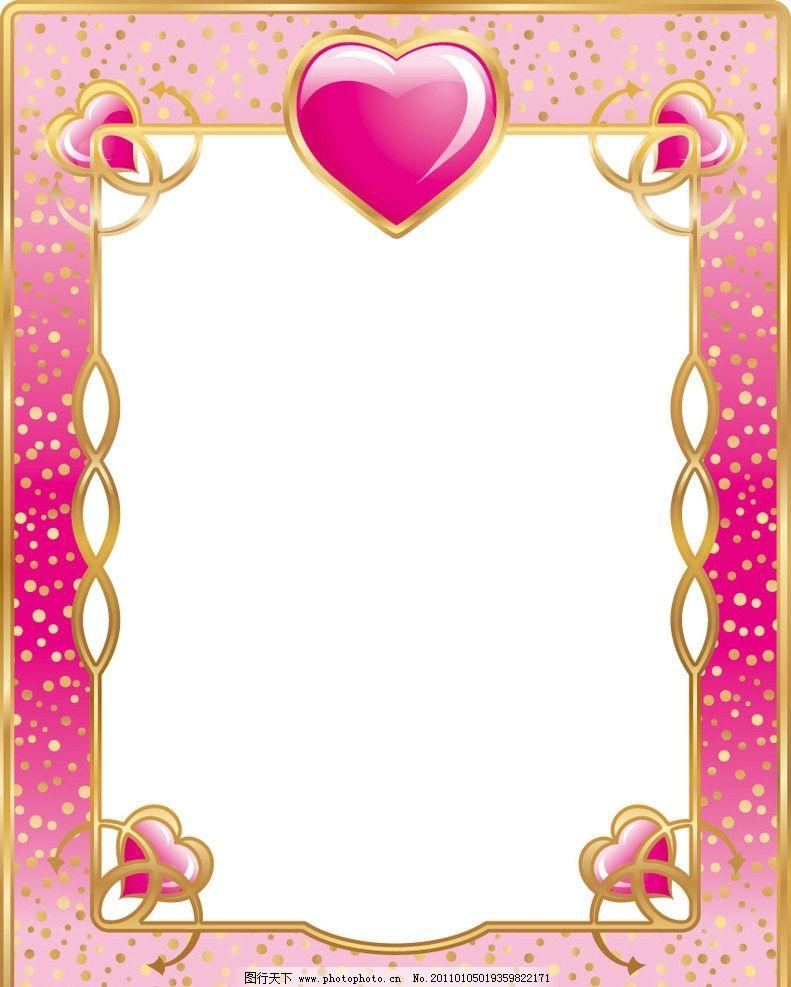 金色边框情人节爱心背景 情人节 七夕 欧式情人节 红心 心形 桃心