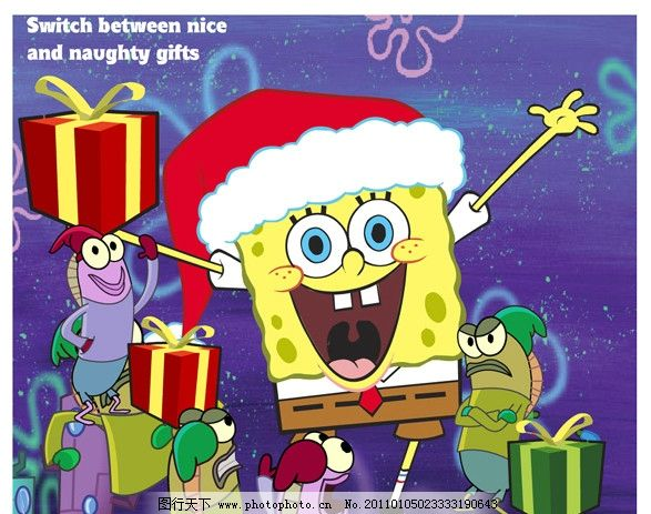 海绵宝宝送礼物 海绵宝宝 送礼物 礼物 海底世界 卡通明星 明星偶像