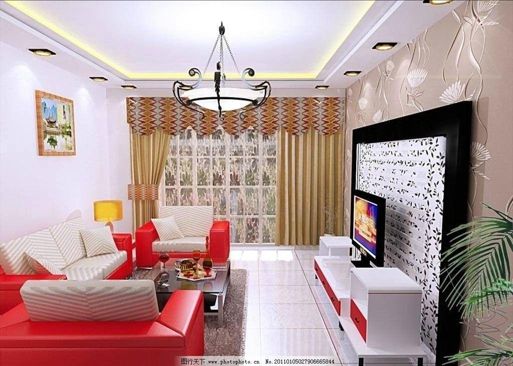 客厅 效果图 背景墙 木地板 沙发 挂画 灯带 筒灯 墙纸 电视机