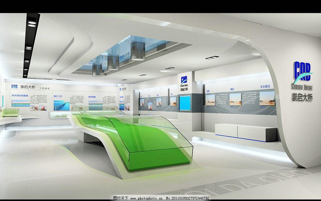 展厅 3d 室内设计 小空间 简洁 环境设计 设计 150dpi jpg