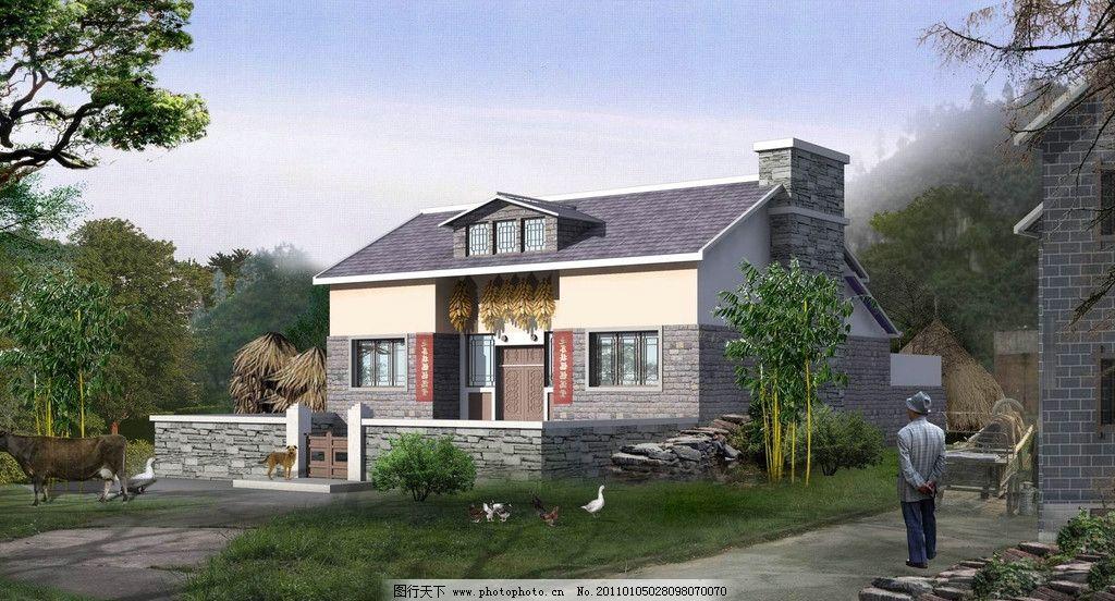 建筑设计效果图资料 国外 旅游 绿化 别墅 景观             建筑设计
