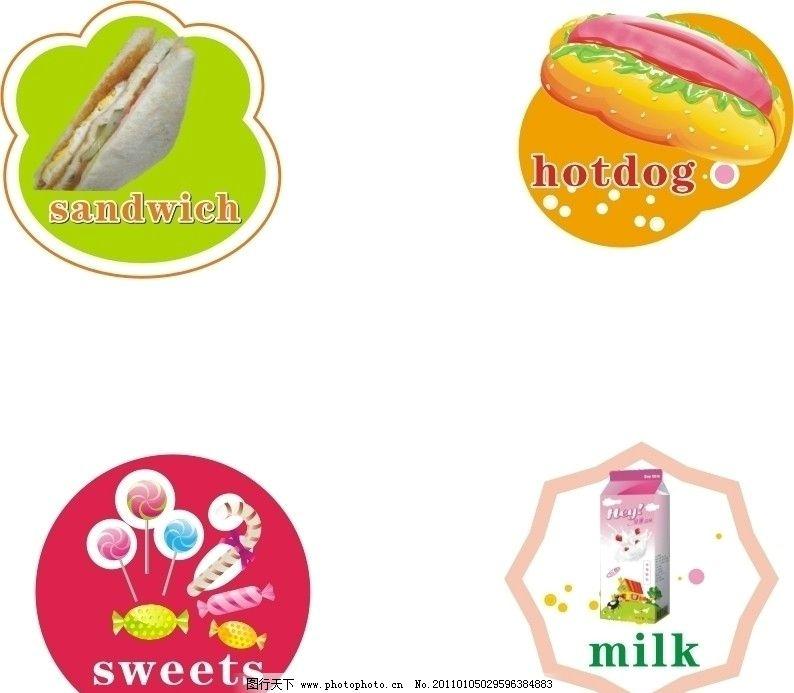 英文小图标 单词 可爱图形 三文治 热狗 糖果 牛奶 广告设计
