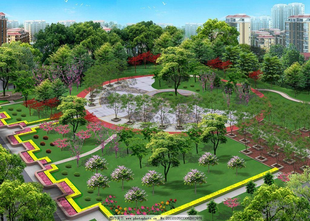 广场公园景观 公园植物景观 景观绿化 源文件