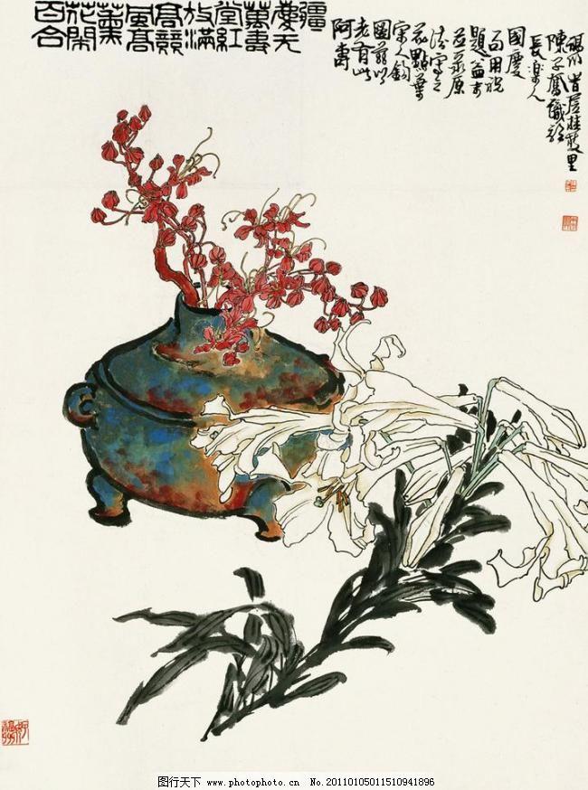 长青图模板下载 长青图 美术 绘画 中国画 彩墨画 水墨画 花卉画 百合