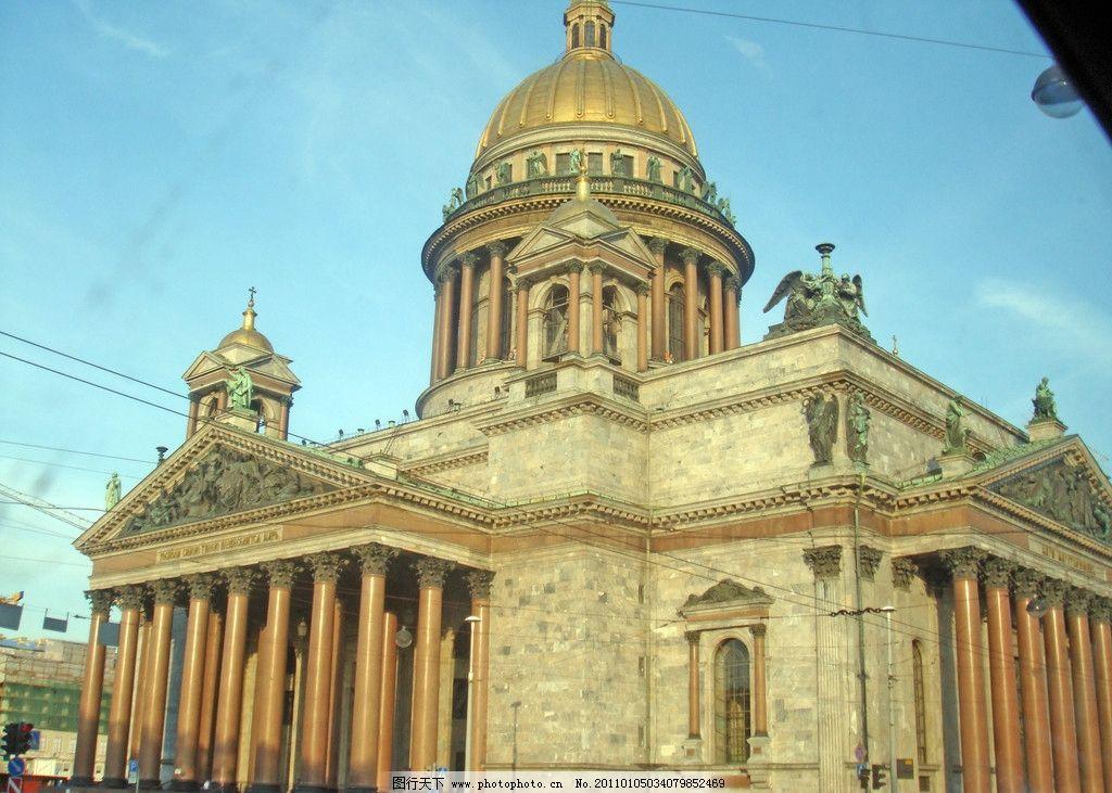 城堡 俄罗斯建筑 俄罗斯 建筑 旅游摄影 国外旅游 摄影图库 摄影 72