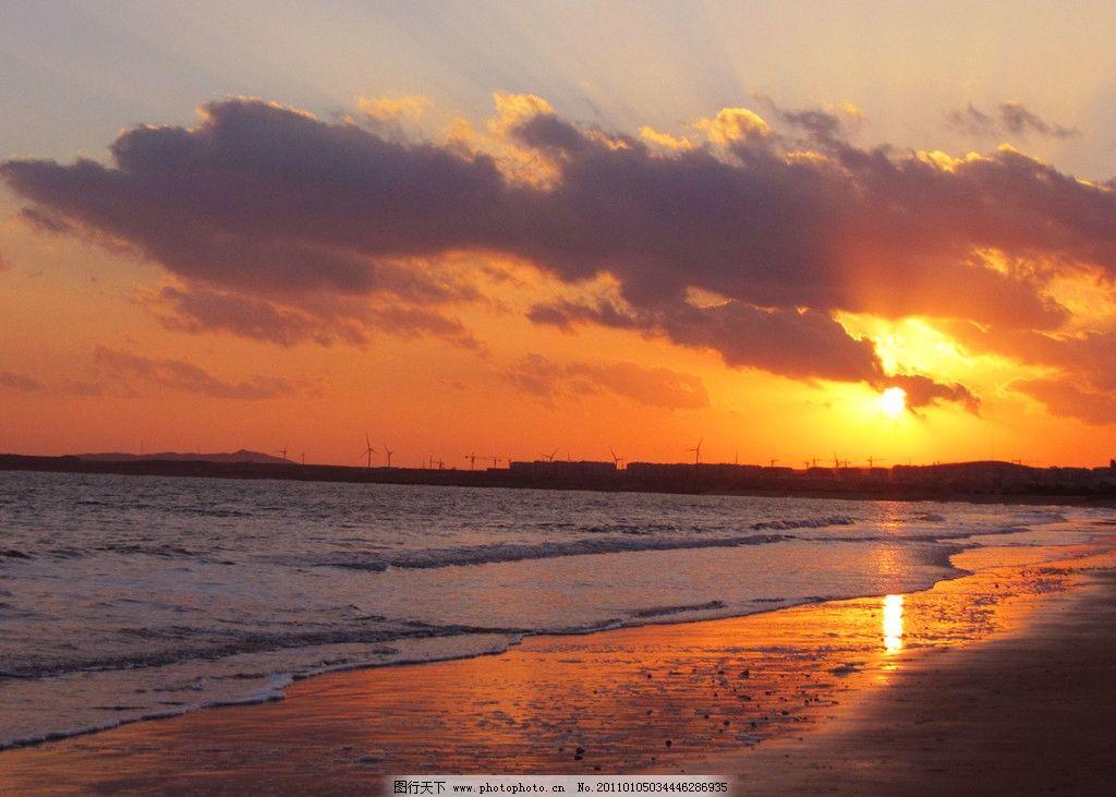 自然景观 山水风景  日出 大海 海边 大海日出 海水 海滩 火烧云 太阳