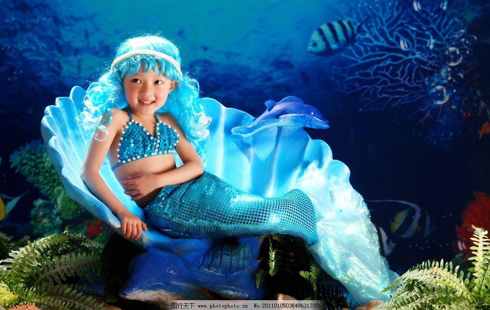 美人鱼 宝宝摄影 主题摄影 儿童摄影 qq宝贝 南宁摄影 儿童幼儿 人物
