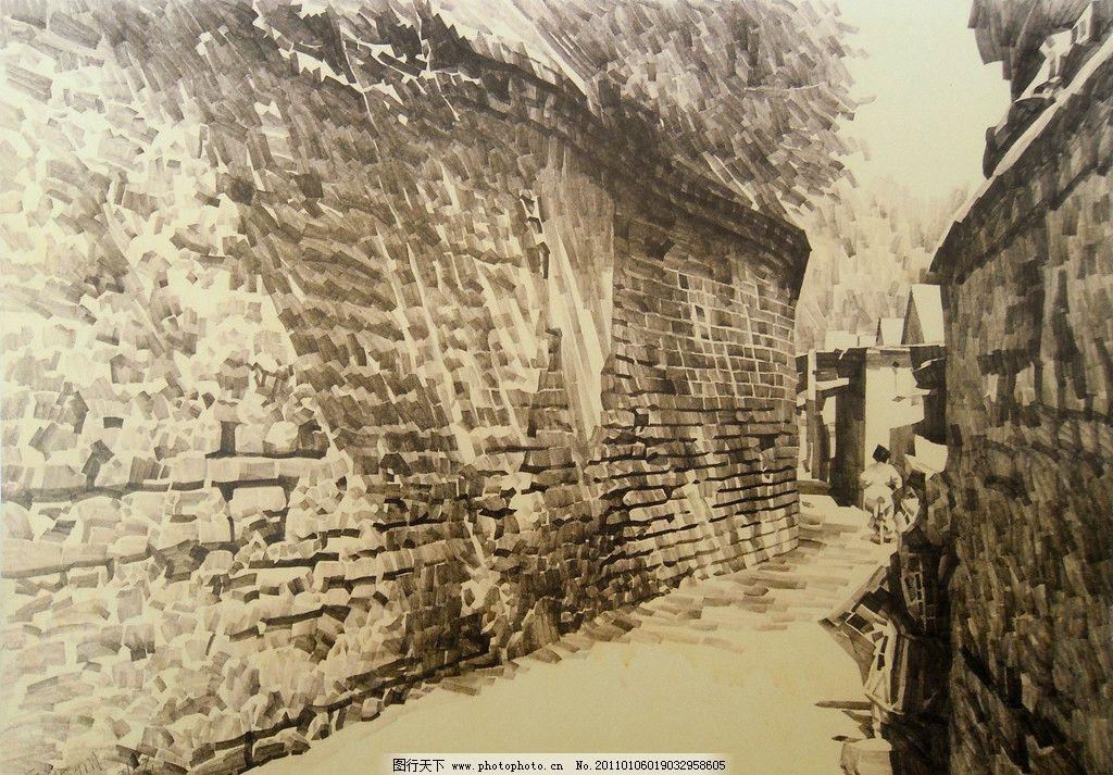 老房子 古朴 民间古迹 街道 况含 石头 墙 小巷 《留住胡同》 绘画图片