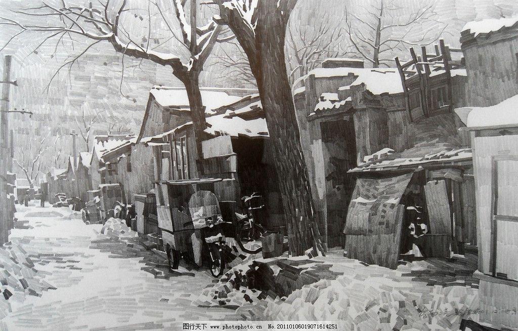 素描 铅笔素描 风景素描 胡同 北京胡同 老北京 民居 建筑 老房子