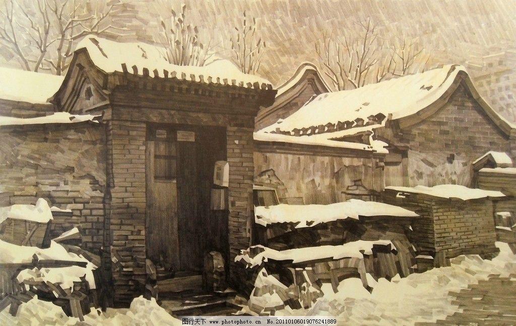 墨河胡同 素描 铅笔素描 风景素描 胡同 北京胡同 老北京 民居 建筑