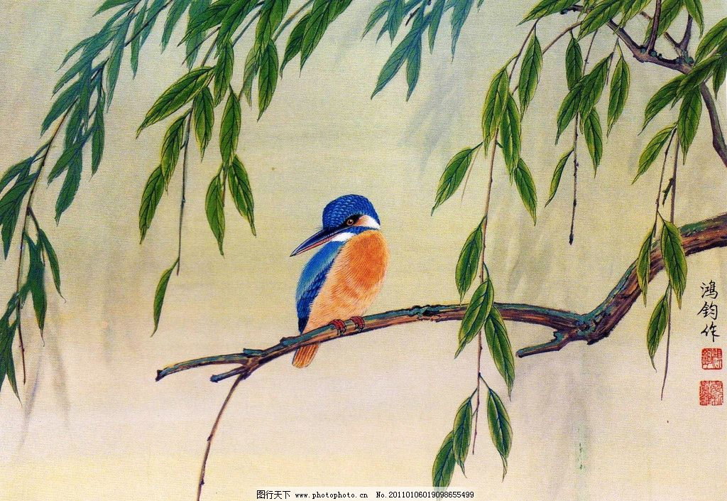 柳叶翠鸟 美术 绘画 中国画 彩墨画 鸟 翠鸟 柳树 叶子 书法 印章