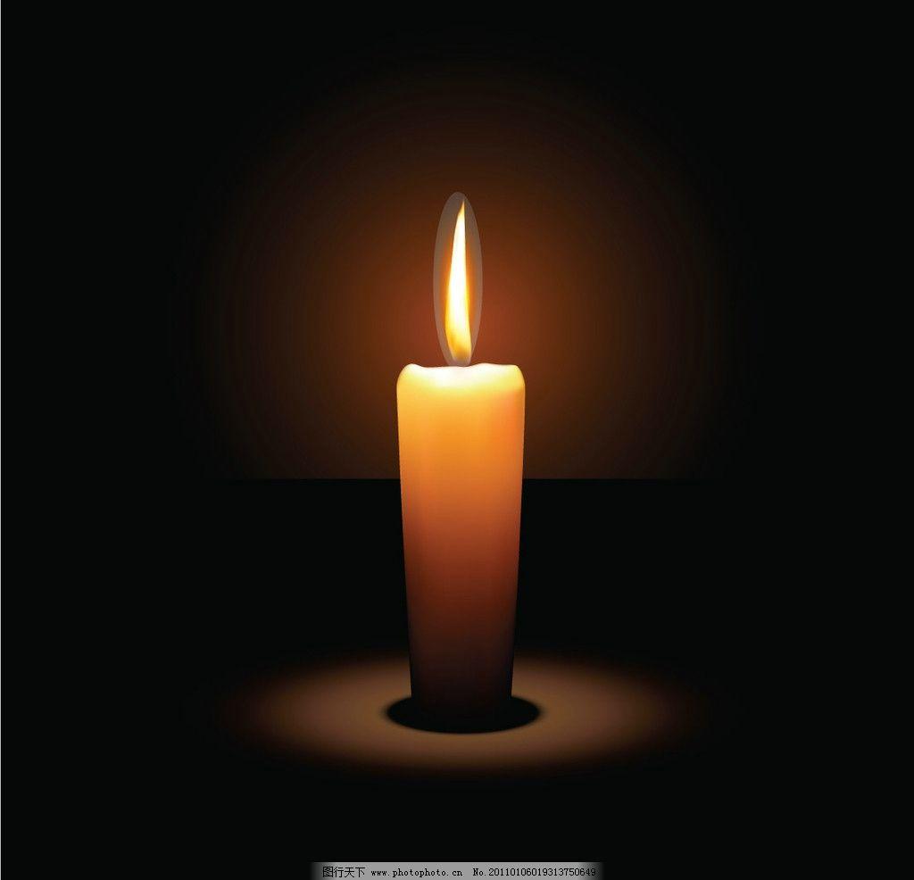 蜡烛矢量素材图片