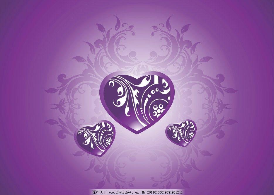 紫色时尚情人节爱心花纹 七夕 欧式情人节 红心 心形 桃心 爱意