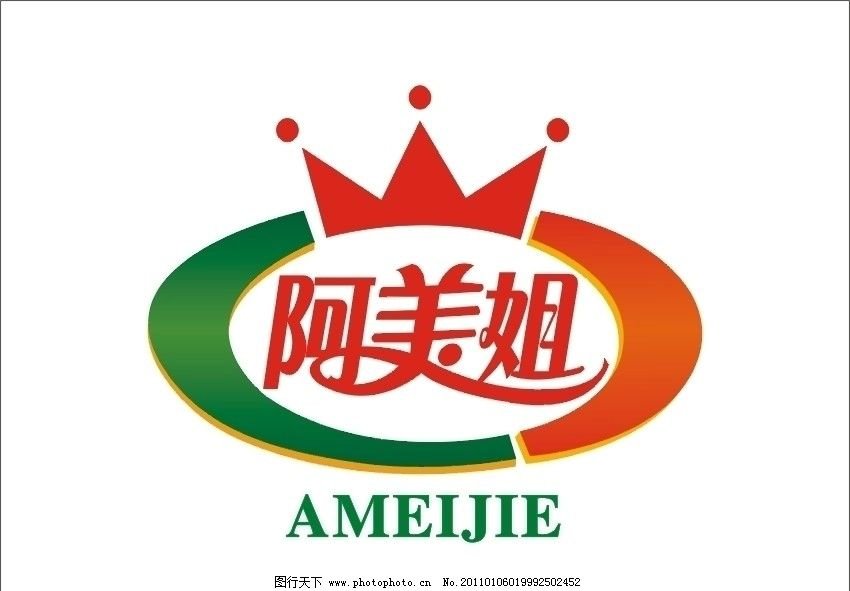 阿美姐餐饮矢量标志 阿美姐标志 餐饮标志 企业标志 企业logo标志
