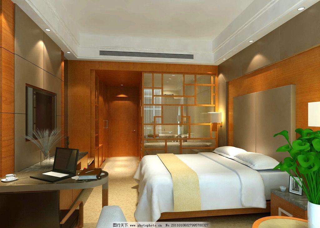 样板房 酒店房间 大床房 笔记本 室内设计 环境设计 设计 72dpi jpg