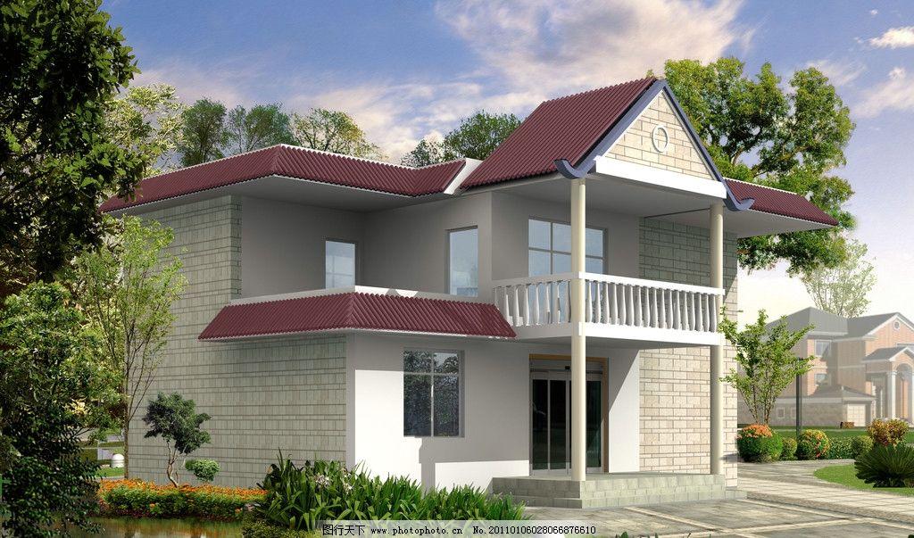 新农村建设户型 房屋 建筑设计
