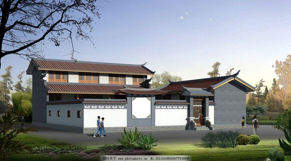 新农村建论,��^��ih_新农村建设户型 房子 建筑设计 环境设计 设计 72dpi jpg
