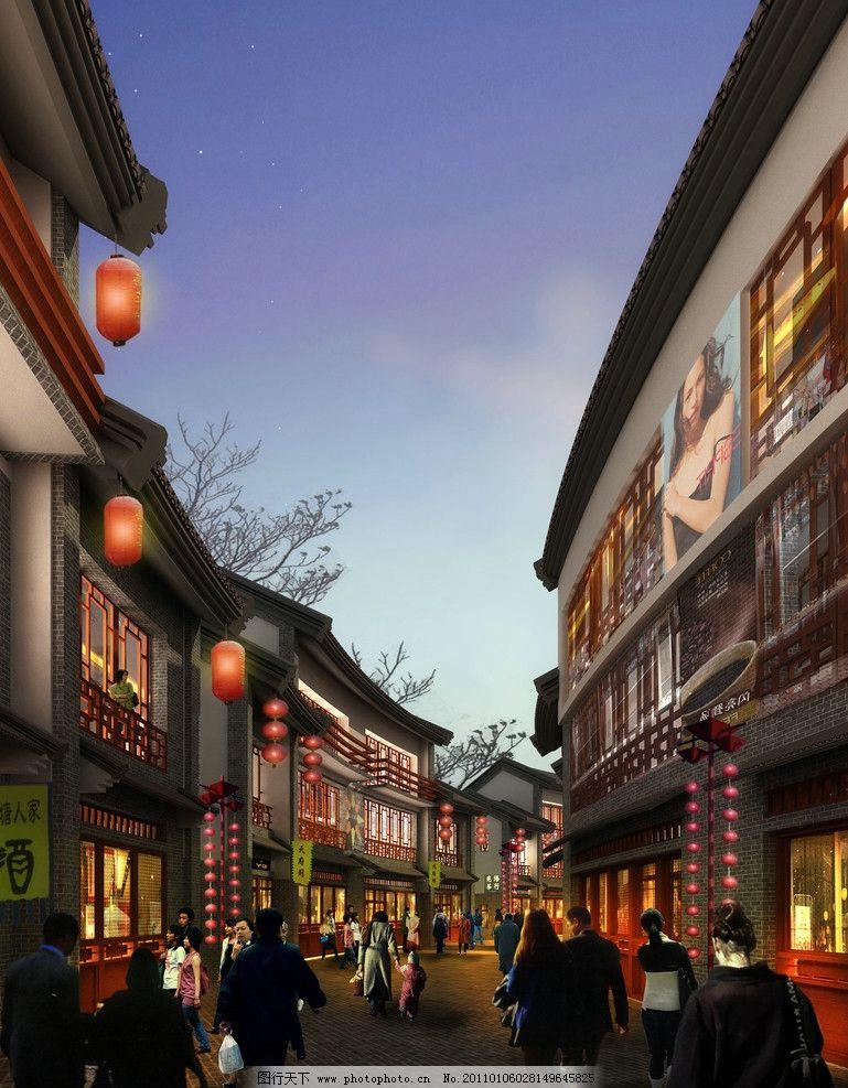 商业街效果图 房地产 楼盘 街景 夜景 建筑设计