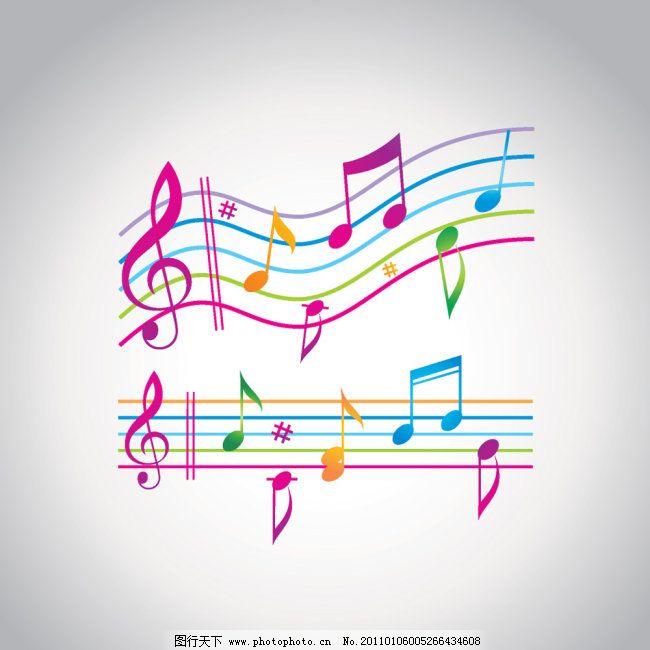 乐谱音符免费下载 创意 可爱 乐谱 音符 创意 乐谱 音符 可爱 矢量图