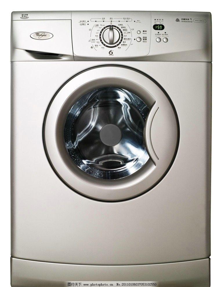 惠而浦 滚筒式 全自动 洗衣机图片