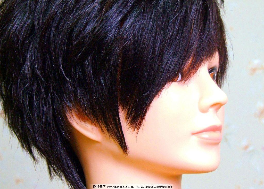 发型设计 美发 发型 欧莱雅 威娜 沙宣 莱恩 教育 培训 生活素材 生活