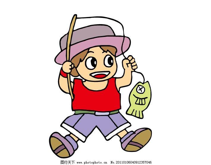 卡通人物素材 卡通人物 ai 矢量 平面素材 儿童幼儿 矢量人物