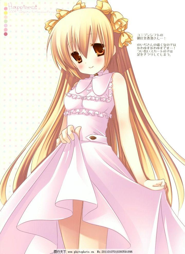 美女 女孩 女生 动漫 动画 漫画 cg 绘画 人物 设定 游戏 长发 裙子