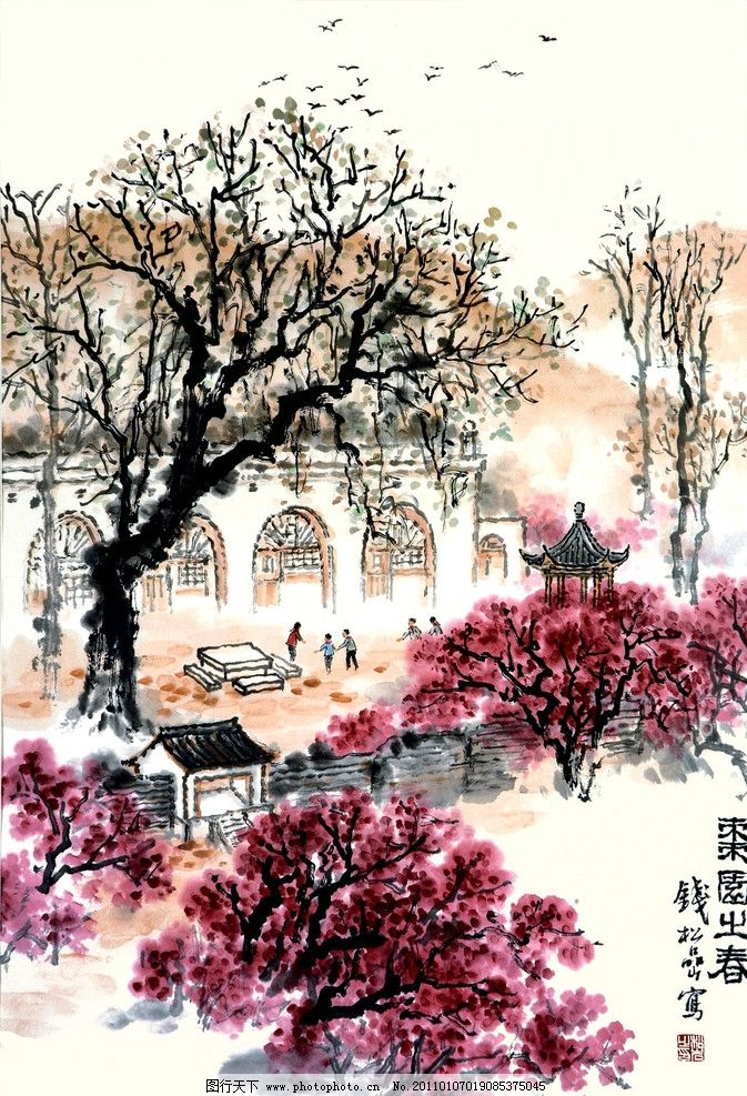 钱松喦 国画 枣园之春 春天 开花 小鸟 燕子 柳树 庭院 亭台