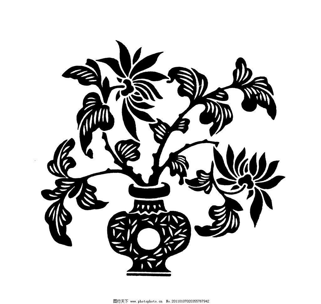 花瓶 中式 古典 纹样 黑白 纹案 图案 剪纸 中国 传统 中式古典纹样