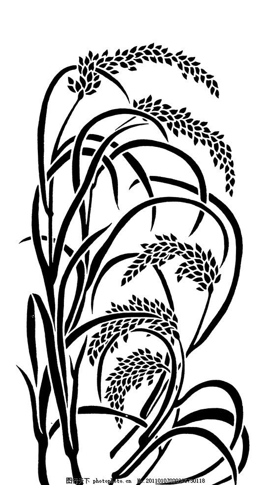 高粱 中式 古典 纹样 黑白 纹案 图案 剪纸 中国 中式古典纹样