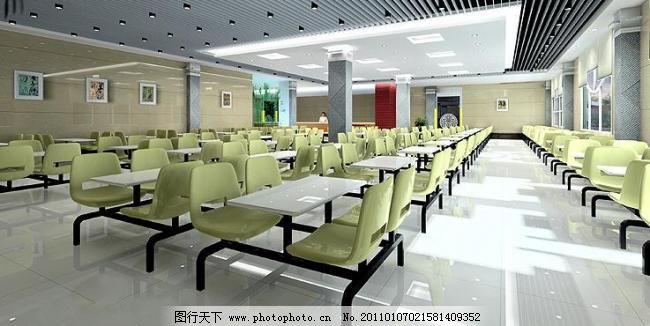 室内设计 室内装修设计 食堂素材下载 食堂模板下载 食堂 装修效果图
