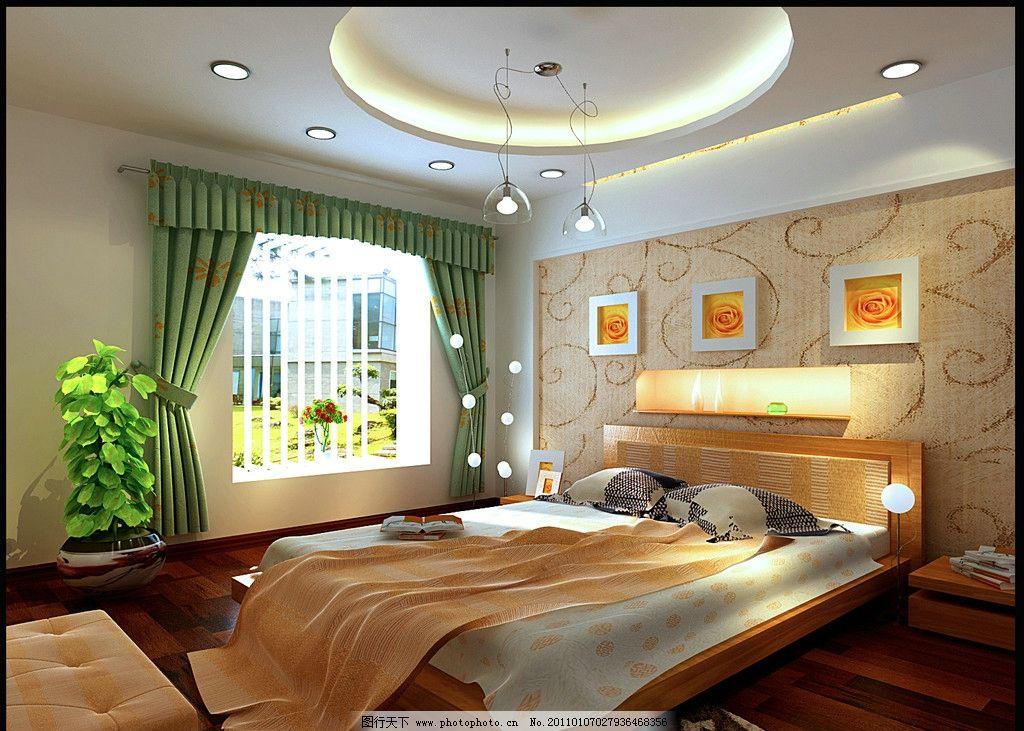 卧室 效果图图片