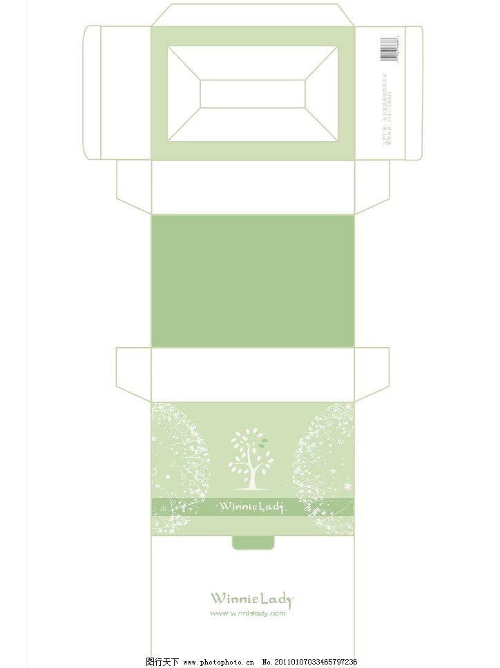 香皂包装 香皂包装图片免费下载 广告设计 绿色 香皂包装矢量素材