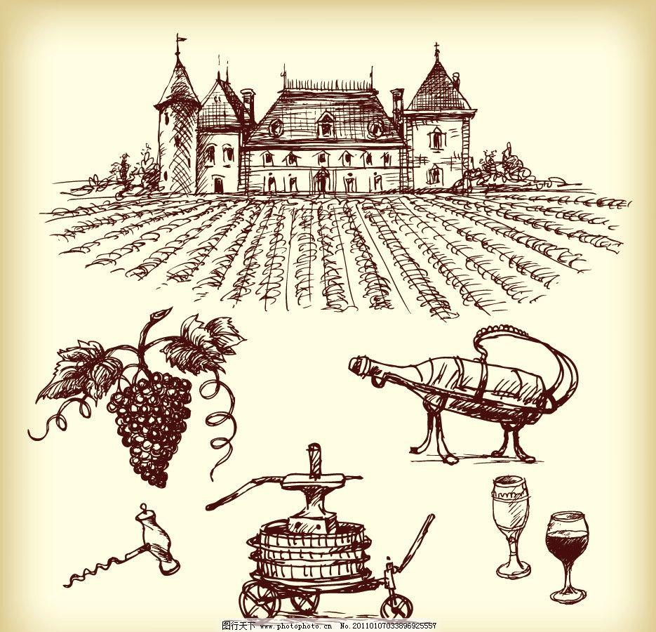 手绘葡萄和葡萄庄园用品矢量素材图片