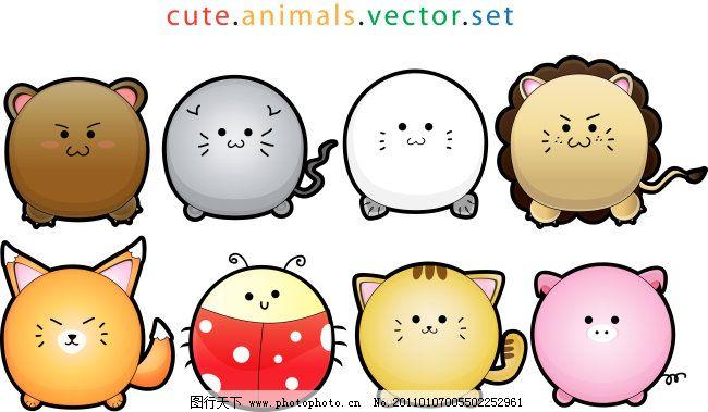 可爱的小动物 可爱的小动物免费下载 狐狸 瓢虫 狮子 猪猪 矢量图